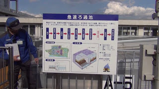 東京東村山浄水場の桜と施設見学