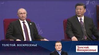 Владимир Путин встретился с лидером Китая Си Цзиньпином.