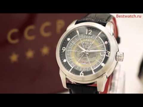 Часы СССР Sputnik /часы спутник купить / наручные часы спутник / часы спутник цена
