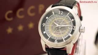 Часы СССР Sputnik /часы спутник купить / наручные часы спутник / часы спутник цена(Часы СССР Sputnik , часы спутник купить, наручные часы спутник, часы спутник цена, женские часы спутник, часы..., 2016-01-07T13:32:01.000Z)