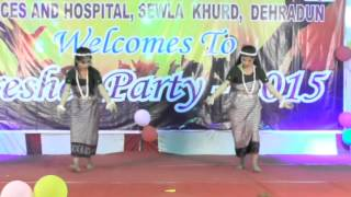 Manipuri Dance in freshers party at Uttaranchal P.G. College, Dehradun