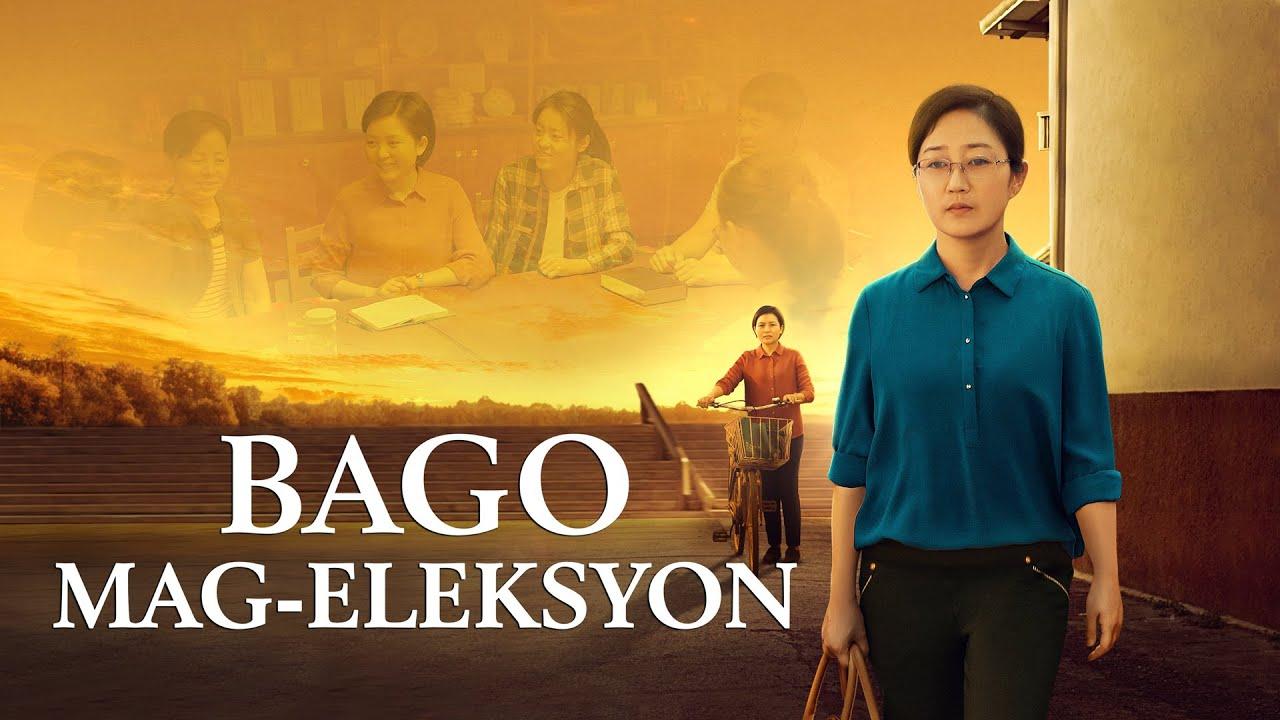 """Tagalog Christian Movie   """"Bago Mag-eleksyon""""   Sino ang Kanyang Binoto?"""