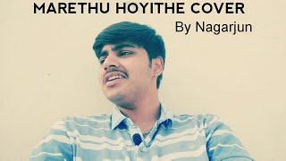 Marethuhoyithe | cover song | Amar | Abishek Ambareesh
