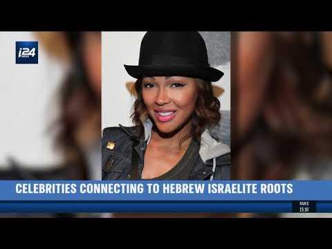 PRINCE IMMANUEL AFRICAN HEBREW ISRAELITES