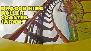 Dragon King Roller Coaster Front Seat POV Hokkaido Greenland Japan