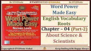 CH-04 Part-2 Love & Words I Science & Scientists I Word Power Made Easy I STENO I MEDICAL I UPSC