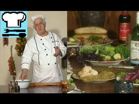 Грузинская кухня. Рецепты национальных блюд. Рецепт ТВ.