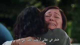مسلسل انت في كل مكان الحلقة 7 كاملة مترجمة للعربية