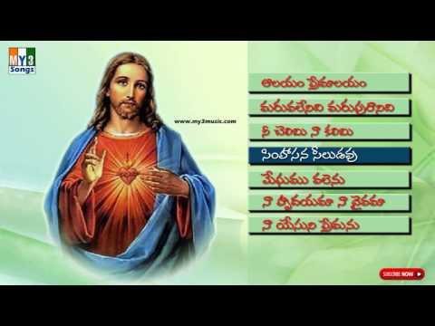 Lord Jesus Top Hit Songs Jukebox || Latest New Telugu Christian Songs