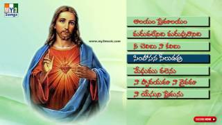 Lord Jesus Top Hit Songs Jukebox || Latest New Telugu Christian Songs