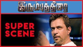 Irumbu Thirai - Super Scene 9   Vishal   Arjun Sarja   Samantha Akkineni