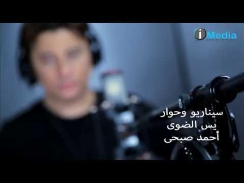 Mohamed Abdel Mon'em - Ne'amen Meen / محمد عبد المنعم - نأمن مين