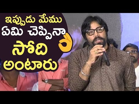 Director Sandeep Vanga Speech @ Arjun Reddy Movie Theatrical Trailer Launch | TFPC