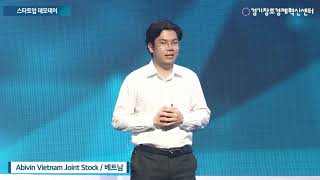 [ASEAN KOREA Startup Week] 데모데이 - 베트남 태국편