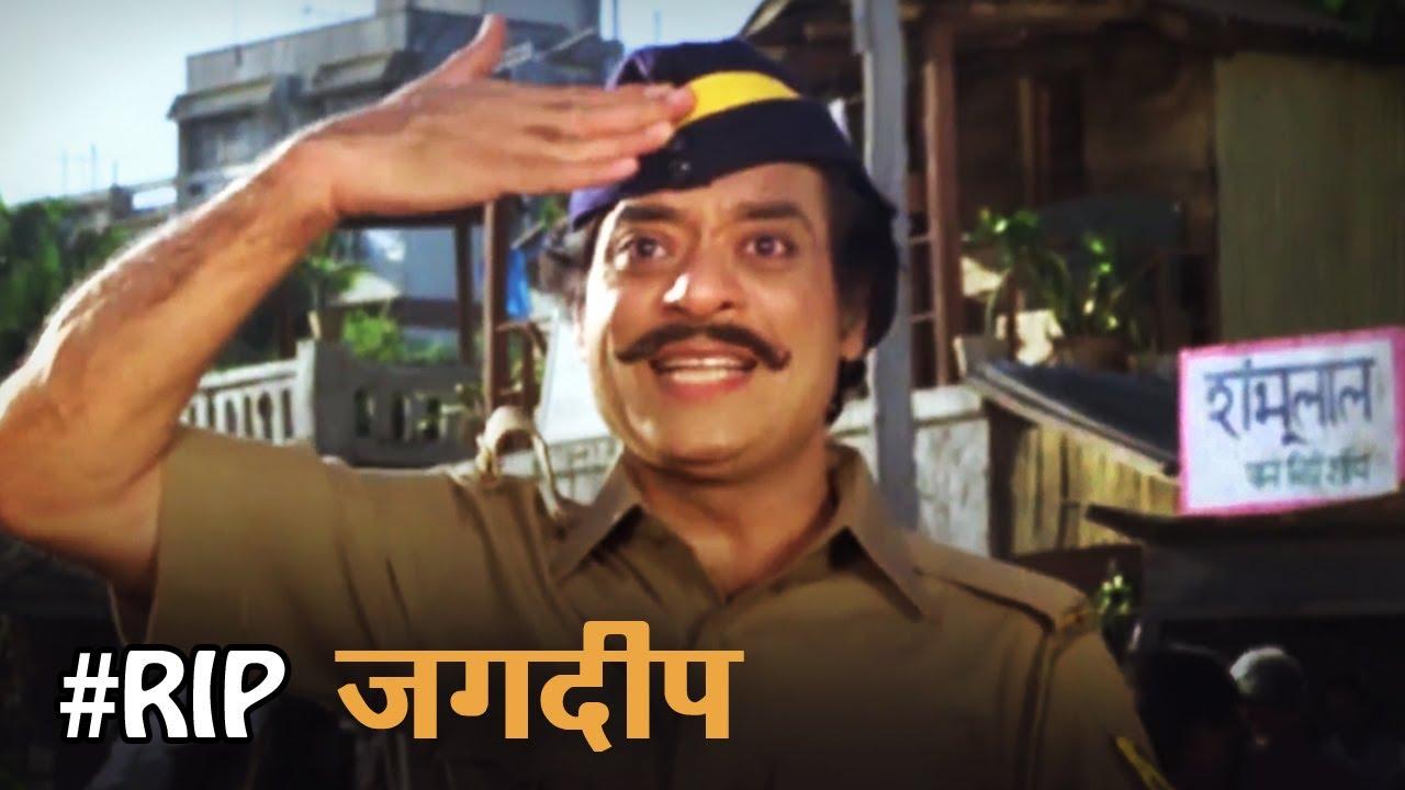 जगदीप के ज़बरदस्त कॉमेडी सीन्स - Jagdeep Comedy Scenes | Tribute to Jagdeep