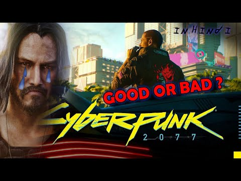 Cyberpunk 2077 GOOD OR BAD ? | Is Cyberpunk 2077 Really GOOD? | HONEST REVIEW IN HINDI