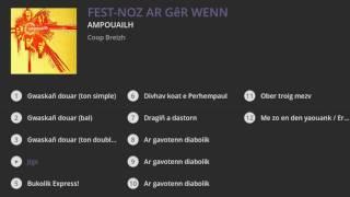 Ampouailh - Fest-noz ar Gêr Wenn