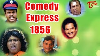 Comedy Express 1856 | B 2 B | Latest Telugu Comedy Scenes | Comedy Movies