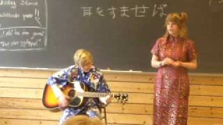 Country Roads (japanese cover) -Whisper of the heart -