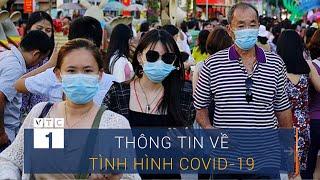 Trung Quốc thông tin về  tình hình Covid-19 ngày 23/2 | VTC1