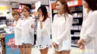 タイトル曲は多岐川裕美さんよあの曲!酸っぱい経験! 初日の様子です!