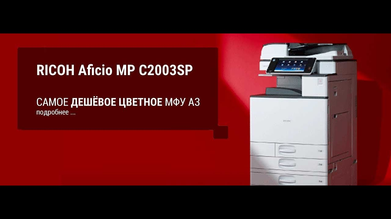 DRIVERS UPDATE: RICOH MP C401SRSP PRINTER PS UNIVERSAL PRINT