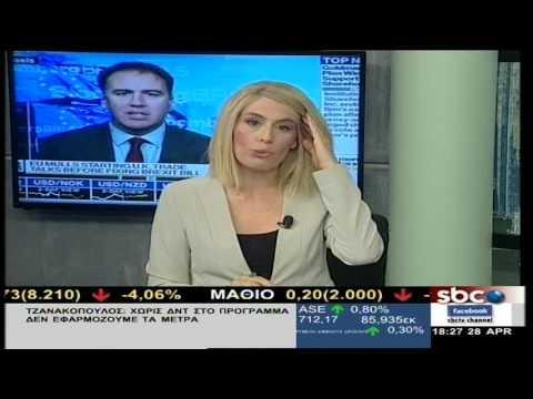Πολιτικοί & Οικονομία - 28/4/2017 | Μ. Σμιλίδου & Γ. Κορωναίος | SBC TV