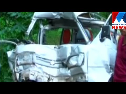 Kothamangalam - accidents  | Manorama News