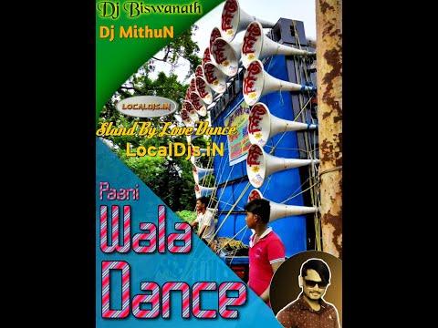 paani-wala-dance-  -stand-by-love-dance-  -dj-biswanath-nd-dj-mithun