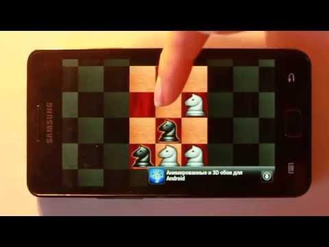 Шахматы 14. Игры разума.