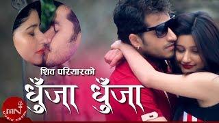 Superhit Adhunik Song Dhuja Dhuja Paryau Muttu by Shiva Pariyar & Bimal Adhikari HD DIGI 0455203