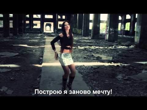 темный дворецкий эндинг 1 скачать. Песня Темный Дворецкий - Я Жива(1 эндинг RUS) в mp3 192kbps