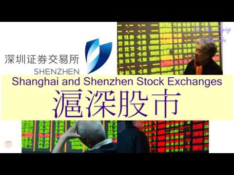"""""""SHANGHAI AND SHENZHEN STOCK EXCHANGES"""" in Cantonese (滬深股市) - Flashcard"""