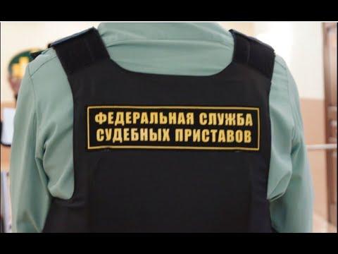 10.08.2019г. Создание УФССП России, его территориальных органов.