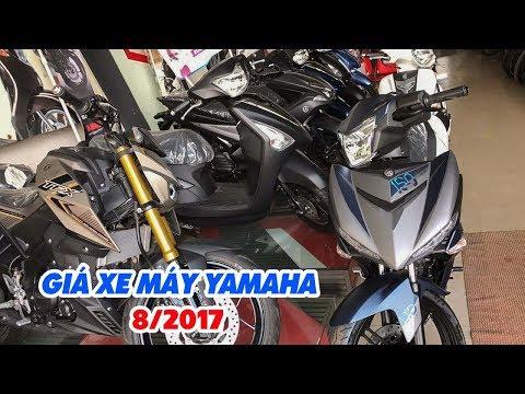 LIVE Giá xe máy Yamaha tại thời điểm 8/2017 ▶ Exciter 150 bổ sung màu mới!