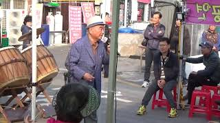 원로가수 명국환 삶에 감사 수지예술단 강화도 새우젓축제 2018년10월14일