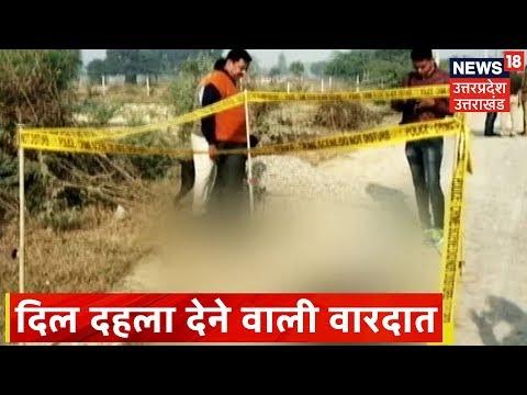 Unnao दुष्कर्म पीड़िता की हालत गंभीर, Lucknow में चल रहा है इलाज