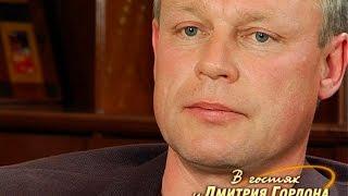 Сергей Жигунов. \