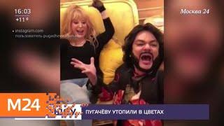 Пугачева, Киркоров и Галкин хором спели в гримерке - Москва 24