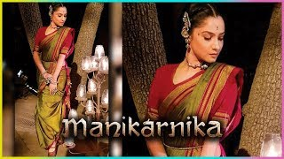 Ankita Lokhande's FIRST LOOK From Her Bollywood Debut Manikarnika