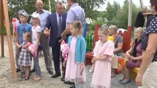 02 07 2016 Народный депутат Открытие детской площадки в Раздольное