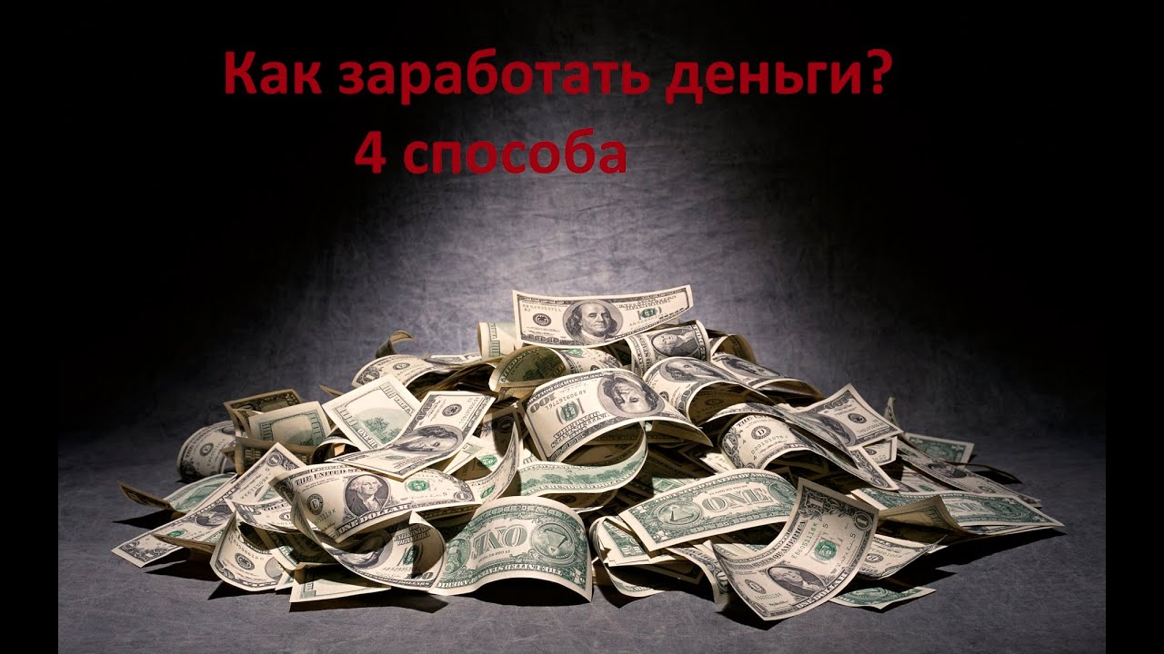 Бывшая есть смысл покупать доллары сейчас представительство Барменской