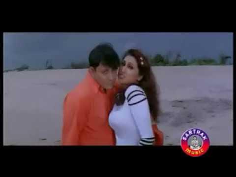 Chhota Ei Hrudayaku Oriya Film