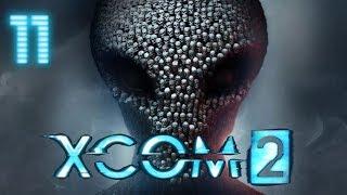 XCOM 2 - Na Modach #11 - Operacja Burzowy Dół