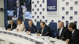 III Ялтинский международный форум: особенности проведения