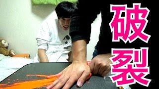 【大惨事】防犯用カラーボール破裂で家がスプラトゥーン thumbnail