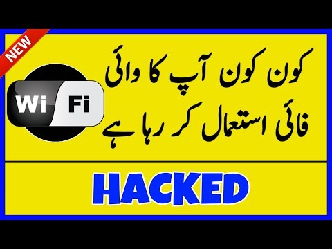 WiFi Hacked Check - Who Is Using My WiFi Internet