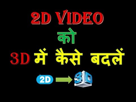 how to convert any 2d video into 3d (hindi) **must watch with proof**