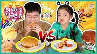 복불복 포핀쿠킨 과자 VS 실제음식 랜덤뽑기 먹방 대결 챌린지 ☆ Popin Cookin Snack VS Real Food Challenge ☆ 팅글리와 어썸하은 나하은과 함께