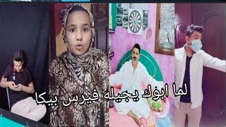 تاثير اغنيه انا بيكا ماي لف الفانز ع المصريين 😂